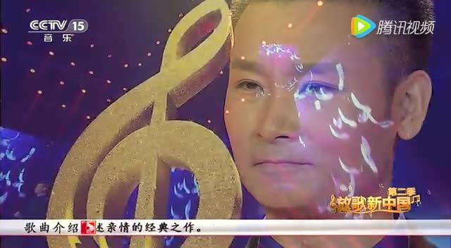 刘和刚现场演唱经典歌曲《父亲》唱到一半当场跪谢恩师蒋大为!