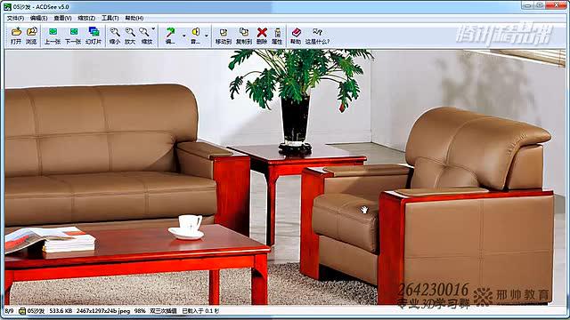 3ds Max室内设计精品课程