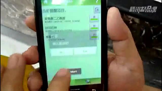 基于android平台的个人健康管理系统项目演示