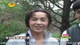 《娘要嫁人》北京拍摄蒋雯丽再续大跨度角色
