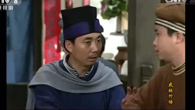 自食其果了吧 老邢从京城一路乞讨回来,现竟然被乞丐小米要挟图片