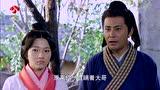 《秀丽江山之长歌行》第9集剧情