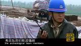 走遍中国:墓室问史——郭庄二号