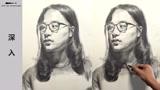第八十二集 戴眼镜女青年素描头像示范完全版 (110播放)