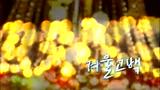 日韩群星 - 人气歌谣 13/12/22 期