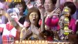 彭丽嘉 - 一杯美酒 (一声所爱大地飞歌 13/06/05 Live)