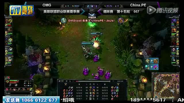 ��LPL�ļ���ѭ����057�� OMG VS China.PE