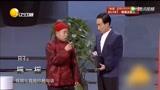 《谁替我证明》巩汉林 潘长江 支一 回力