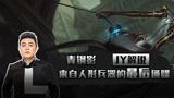 JY解说:来自人形兵器的最后通牒