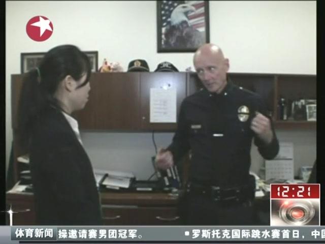 华裔女生离奇命案锁定嫌犯 系酒店工作人员截图