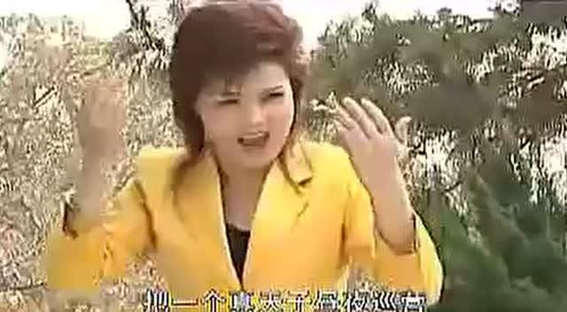 秦腔 商芳会《下河东》选段