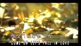 陶喆 - 讨厌红楼梦(Live)