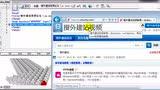 第16节:HTML基础代码之img标签,实现插入图片功能