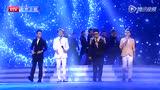 华语群星 - 舞月光 (2013北京电视台中秋晚会之情暖中秋夜·月圆