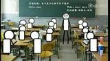 【逆天】汉语等级鉴定听力测试题