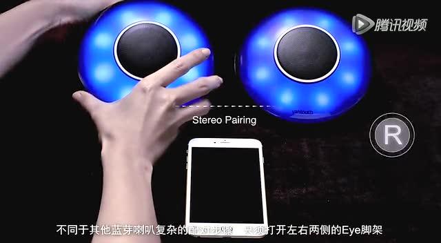 台湾Yantouch阳泰Eye1 爱叭 一双极致的双眼截图