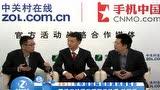 腾讯无线研发部副总经理 钟祥平访谈