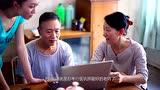 《十里人生》微电影-医学教育网