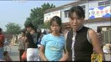 走遍中国:大河之南——宝鼎疑云
