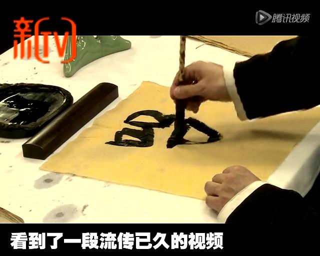 写汉字谈现实生活