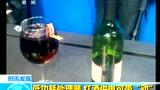 研究人员用红酒供电带动电脑处理器