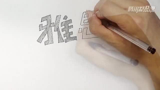 百利天下教育-雅思课程简介
