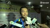 视频:林丹大师赛进四强 赛后采访仍不满状态