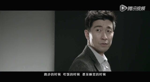 《黄金时代》花絮:当代名士之王千源 (中文字幕)截图