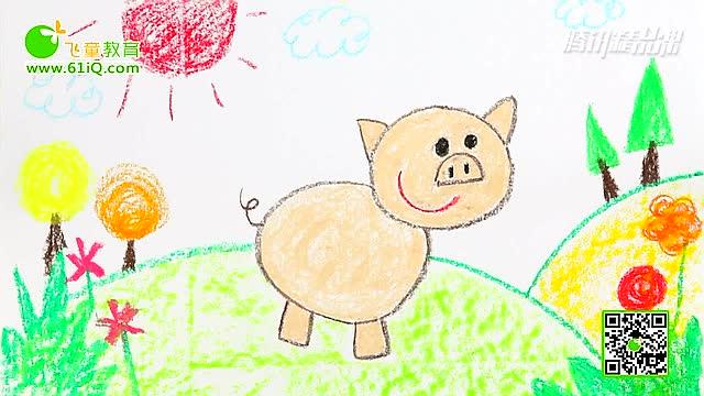 系列:2010小猪的画法