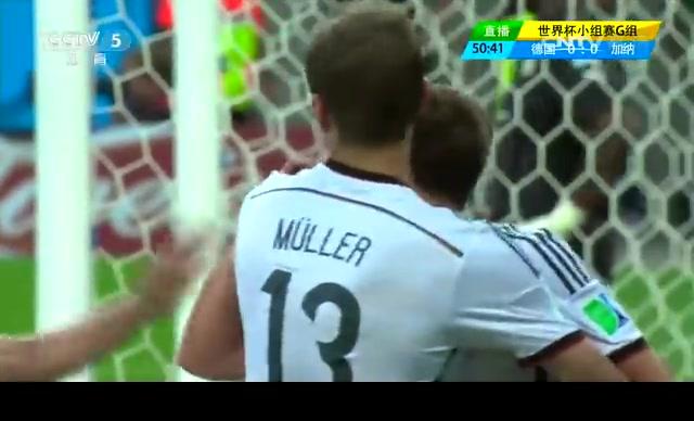 【进球】穆勒长传制导 格策头顶脚踢率先破门截图