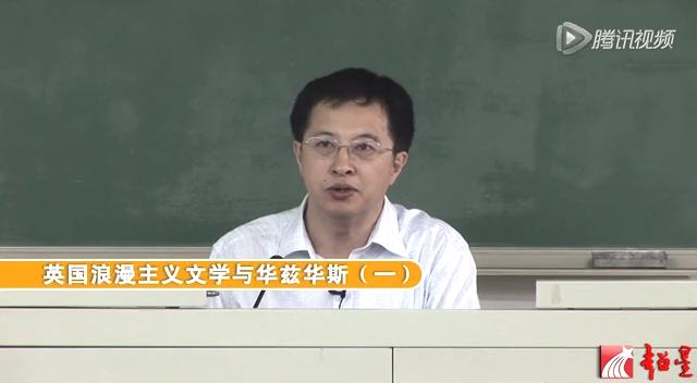 对外汉语 外国文学史