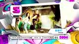 日韩群星 - 音乐银行10/位(13/07/12 KBS音乐银行LIVE)
