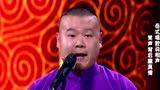 《我是歌手》岳云鹏 孙越