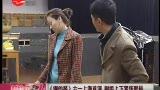 《钢的琴》六一上海首演 剧组上下紧张联排