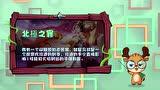【一鹿上王者】第22期:全图游走带节奏  逆风翻盘武则天