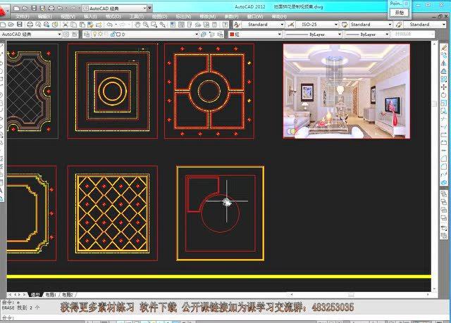 cad室内平面图教程:室内设计家装绘制及理解