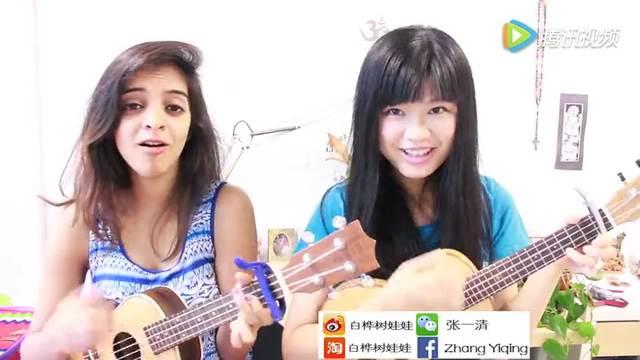 《疯狂动物城》《try everything》ukulele弹唱