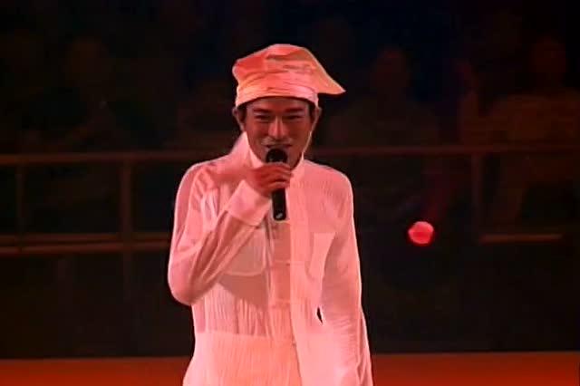 中国人 (刘德华99演唱会)图片