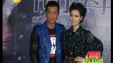 《高海拔之恋2》上海宣传 古天乐郑秀文谈爱情