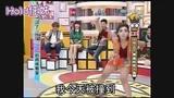 台湾网站评选最无聊新闻 猴抓妹第一hold住姐第七