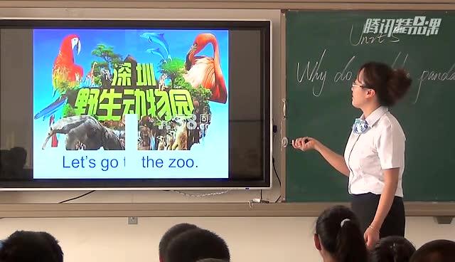 方照霞老师七年级英语下册