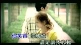 蔡依林 - 好想你(L)