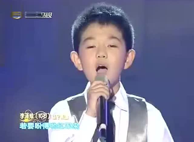 天才童声_10岁天才童声!一首《映山红》,开口惊艳了全场