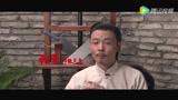 《叶问3》对决特辑 甄子丹张晋谁是真正的英雄