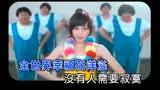 王心凌 - 心电心 (电台版)