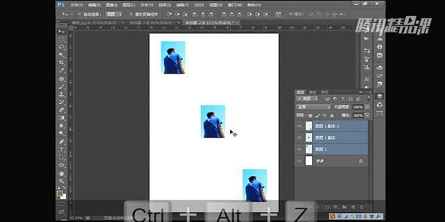 photoshop CS6入门到实战就业一条龙