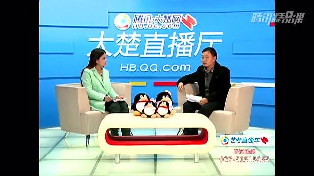 艺考直通车武汉大学编导专业校考解读