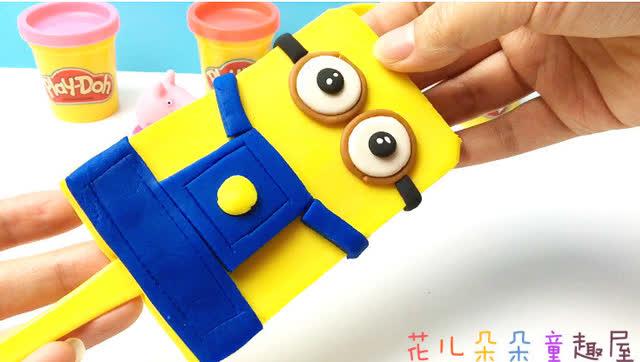 花儿朵朵童趣屋小猪佩奇亲子橡皮泥手工diy制作小黄人雪糕
