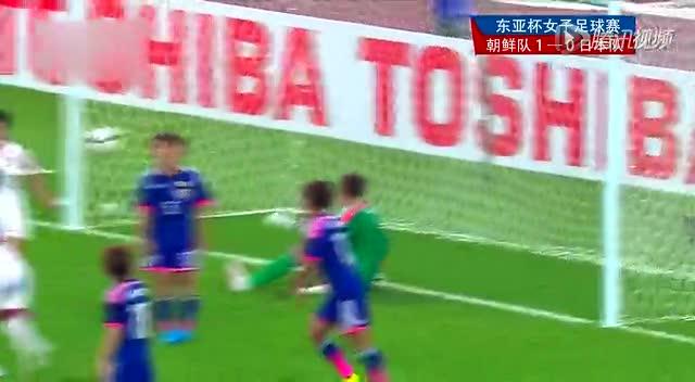 【集锦】朝鲜女足4-2日本开门红 罗恩心斩两球截图