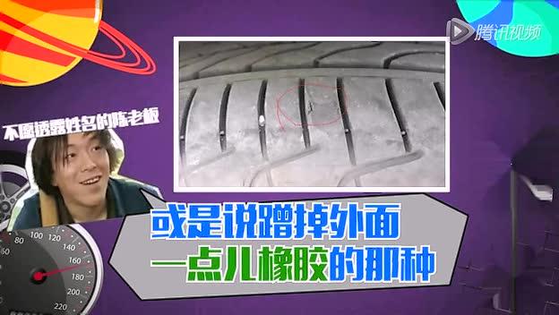轮胎保养注意事项截图